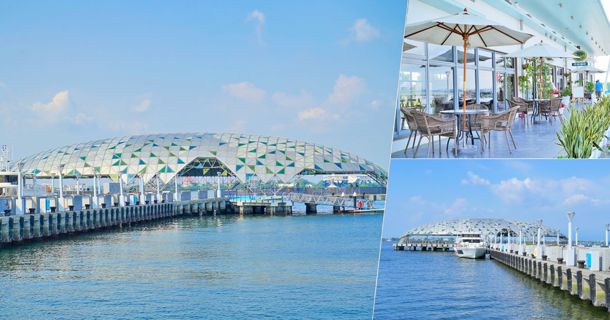 大鵬灣海平面之東津巨蛋打卡熱點,歐洲船隻碼頭風、微旅遊