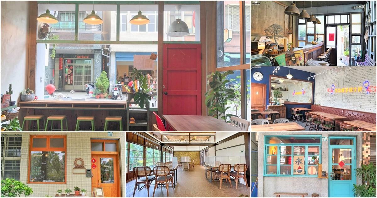 高雄必追老宅咖啡、餐廳、懷舊餐廳,頹廢老房新生命