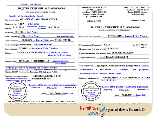 Visa Invitation Letter For Russian Visa Nelmitravel
