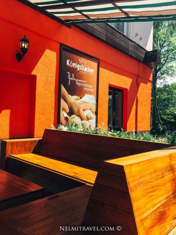 Konigsbacker Svetlogorsk; Konigsbacker Kaliningrad; Konigsbacker Coffee Shop; Coffee Shop Konigsbacker;