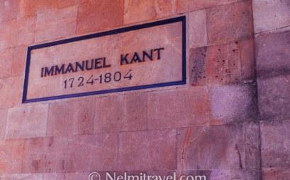 Immanuel Kant Biografia; travel; Immanuel Kant;