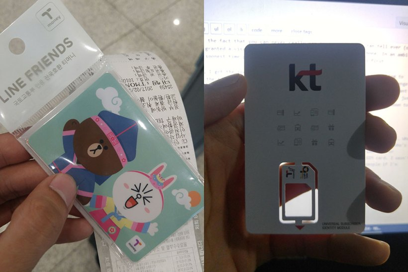 Buying T-money and KT SIM card at Seoul Incheon Airport