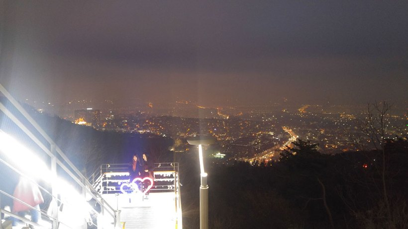 Night cityscape from N Seoul Tower