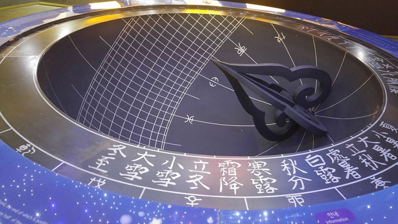 Celestial Planisphere at the Story of King Sejong