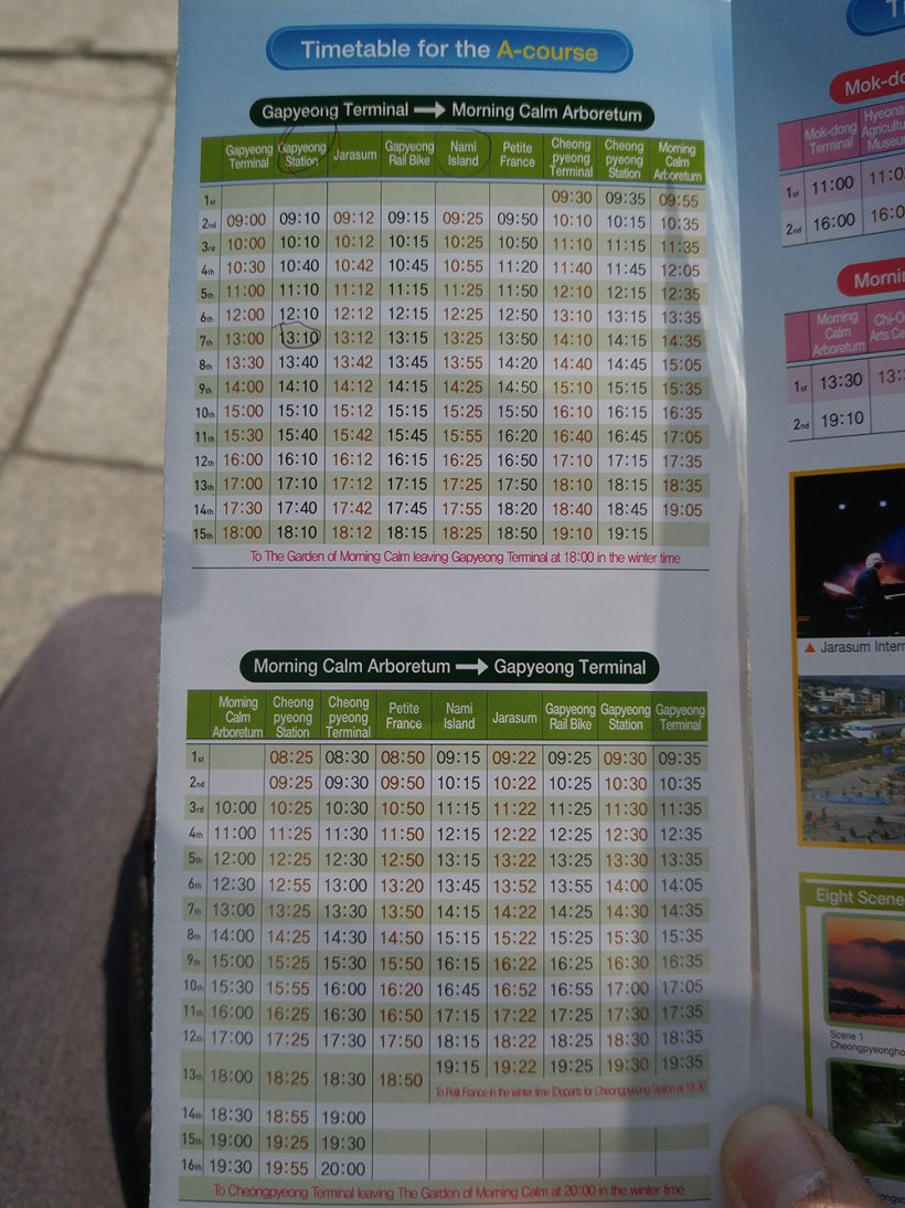 Hop-on hop-off city tour bus timetable from Gapyeong Station