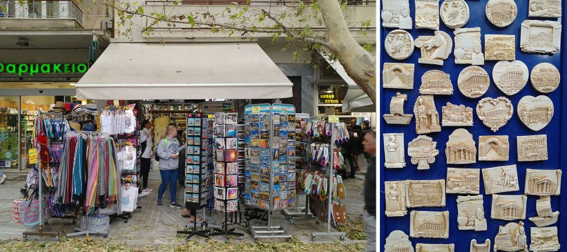 Souvenir shops in Athens, Greece