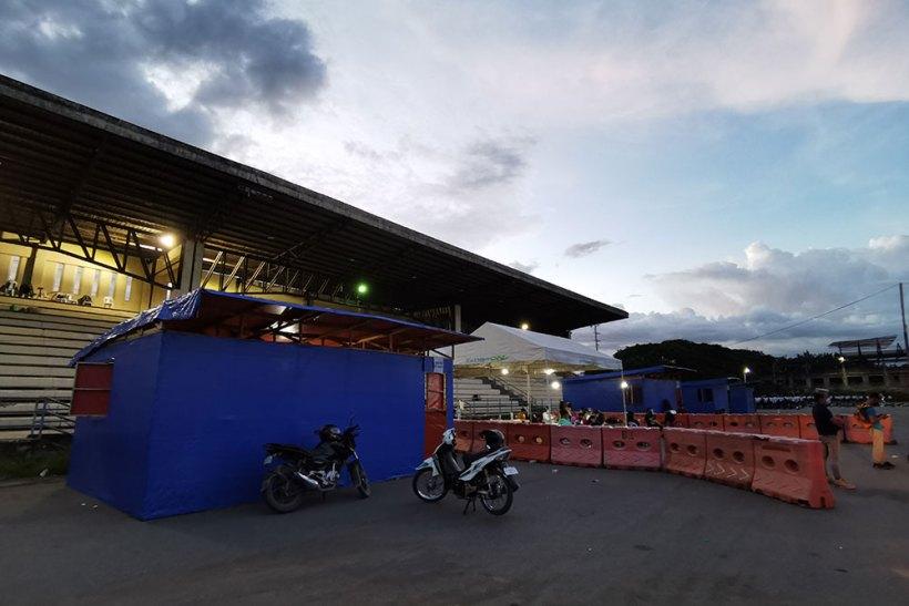 Butuan Sports Complex