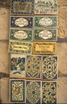 Israel, Jerusalén, ceramica armenia