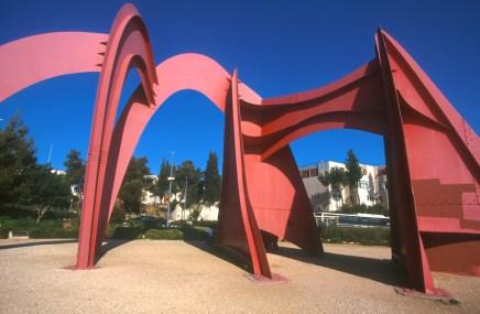 Israel, Jerusalén, Puerta de Jerusalén, obra de Calder, escultura