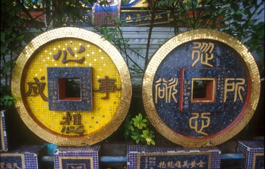 Hong Kong, Isla Hk, Templo de los Pescadores, antiguas monedas