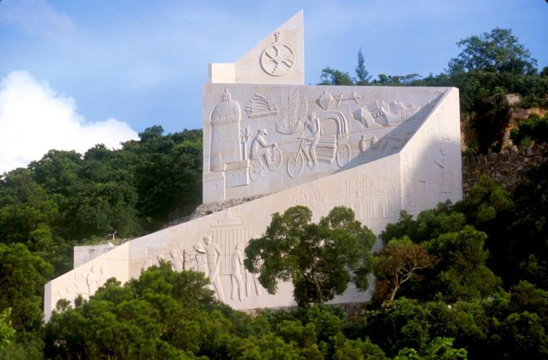 Macao, Isla Tapia,monumento a Tapia