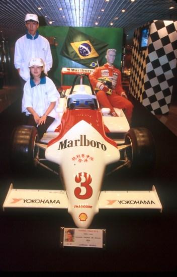 Macao, Museo del gran premio Formula 3