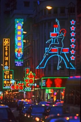 Macao, Casinos, Zona de ocio, relax