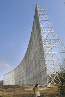Francia, Berry, Nancay, Espacio Cielo Abierto, Gran Radiotelescopio