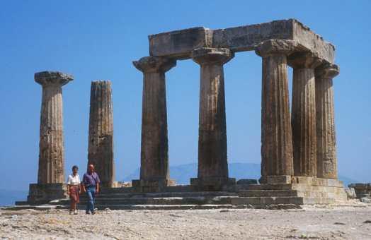 Grecia, Isthmia