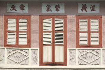 Singapur, Chinatown, ventanas