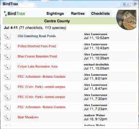 Screen Shot 2012-07-11 at 12.17.22 PM