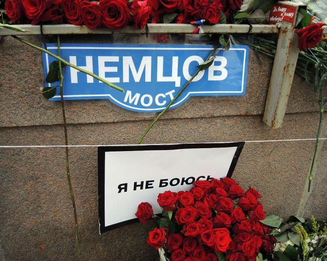 Немцов-мост- восстановили- горож