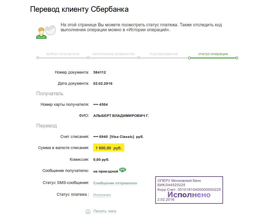 albertu_na_proezdnoy_0202106.png