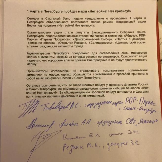 nemtsov.13.02.15.-02
