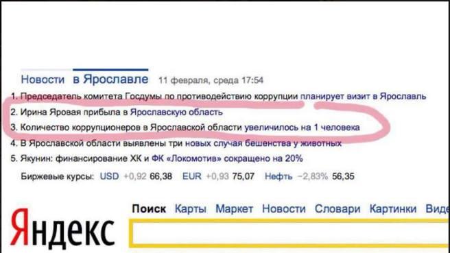 nemtsov.fb.-03