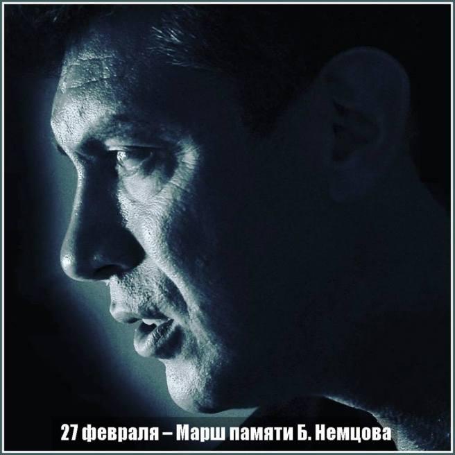 nemtsov-mp