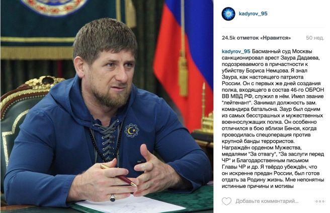 Nemtsov_vrez5