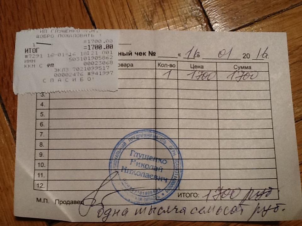 telezhka_check_16-01-2016_1.jpg