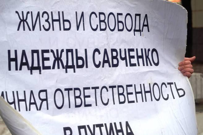 06.03.2016.piket.savchenko (17)