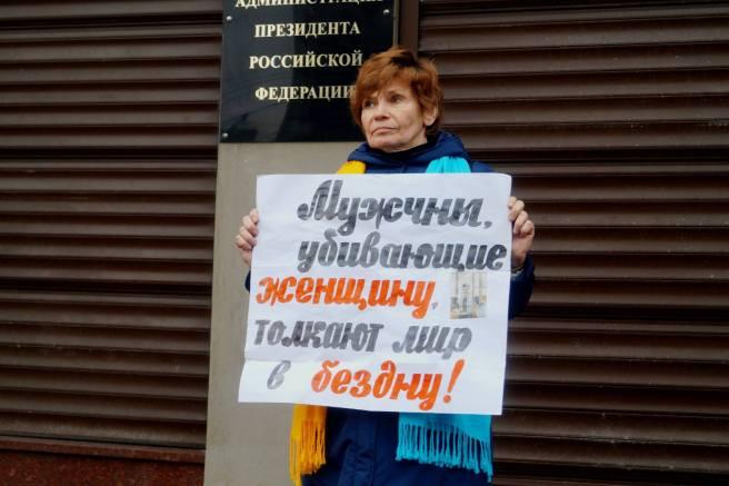 06.03.2016.piket.savchenko-2 (13)