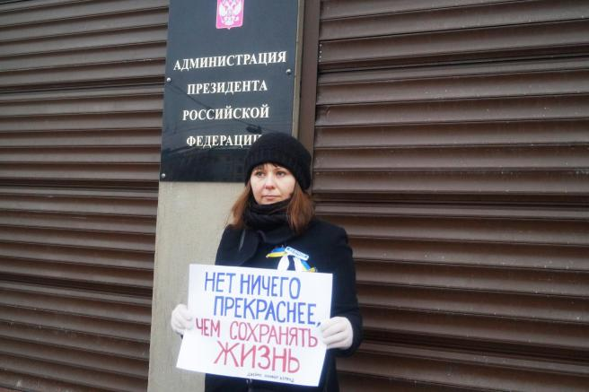 06.03.2016.piket.savchenko-2 (2)
