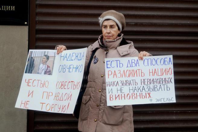 06.03.2016.piket.savchenko-2 (8)