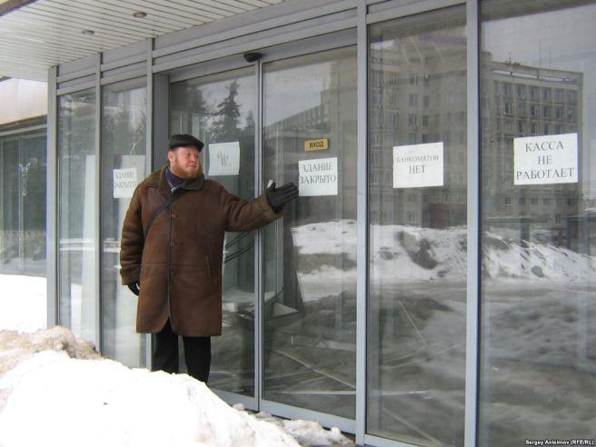 Здание Торгово-промышленной палаты, где проходили первые аукционы по приватизации, сегодня