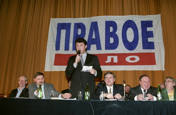 """Президиум коалиции """"Правое дело"""". Выступает Б.Немцов"""