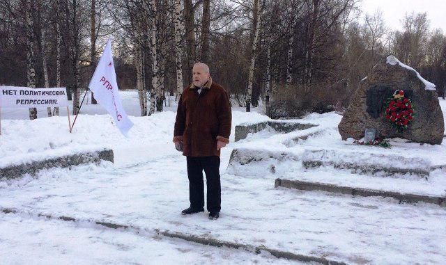 27.02.2016.arhangelsk-02