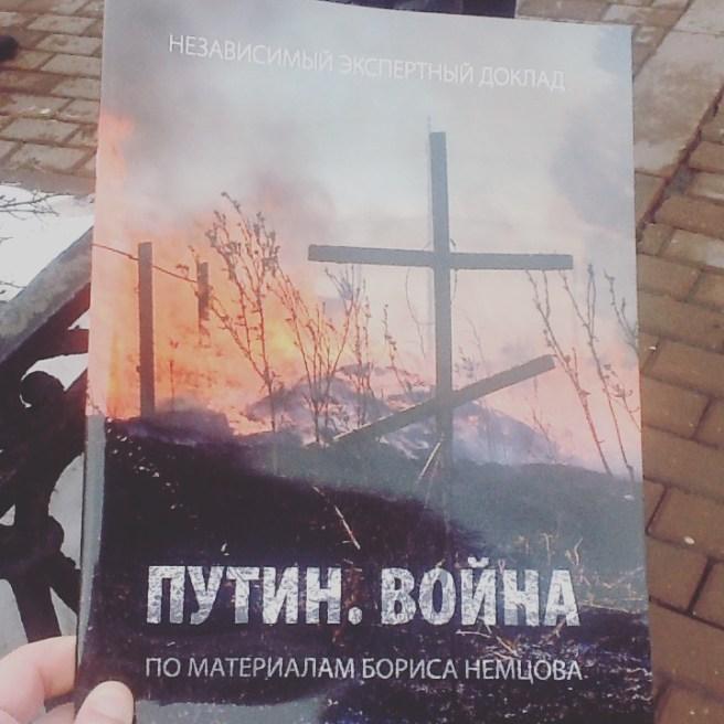 27.02.2016.ulyanovsk (2)