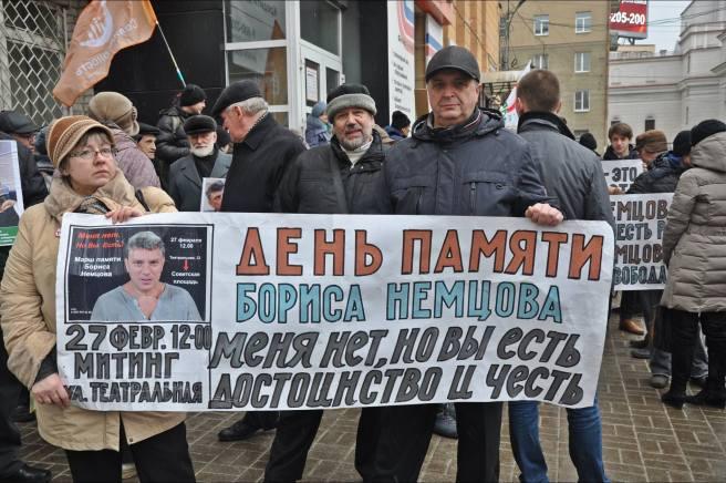 27.02.2016.voronej (1)
