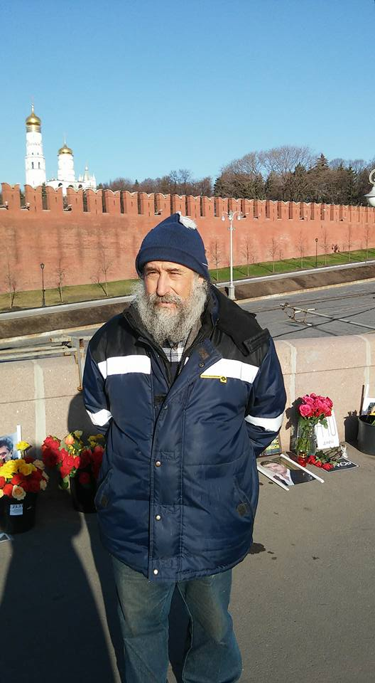 Григорий Саксонов