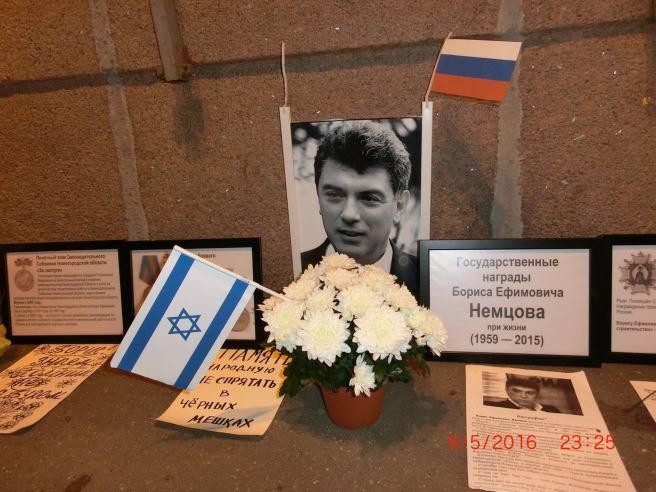Государственные награды Бориса Ефимовича Немцова