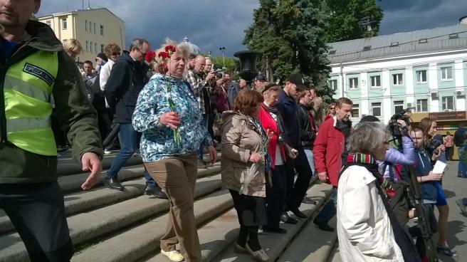 От Славянской площади