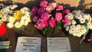 Пионы и листы с изображением государственных наград Бориса Немцова.
