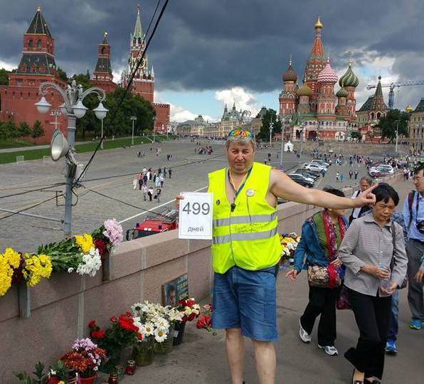 09.07.2016.bridge.day.solidarnost (1)