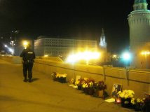 15.07.2016 Немцов мост.. Дежурство. Вертолёт ещё не вылетал...