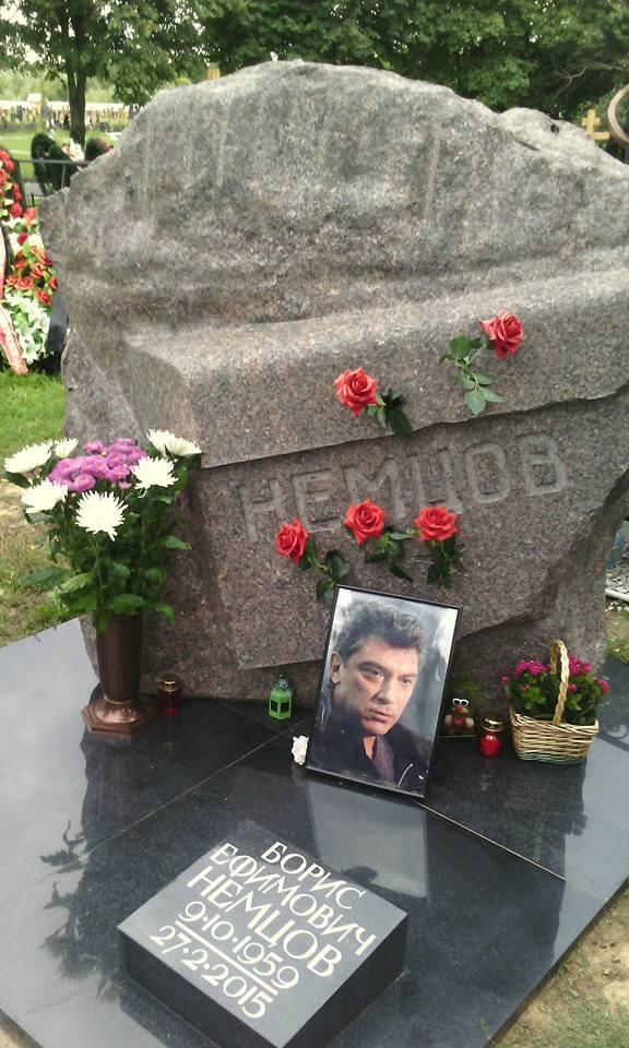 13.08.2016.troyekurovo