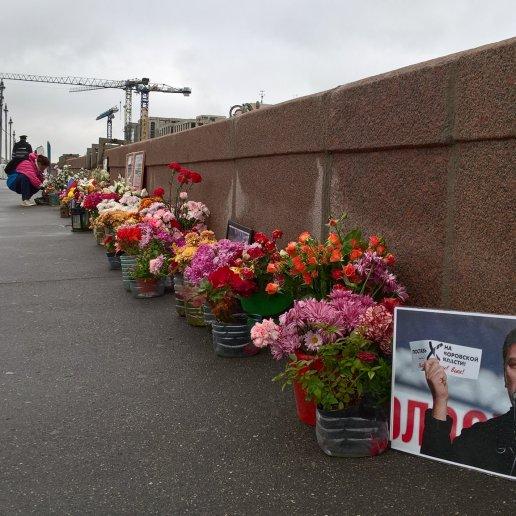 11-09-2016-bridge-day-solidarnost-5