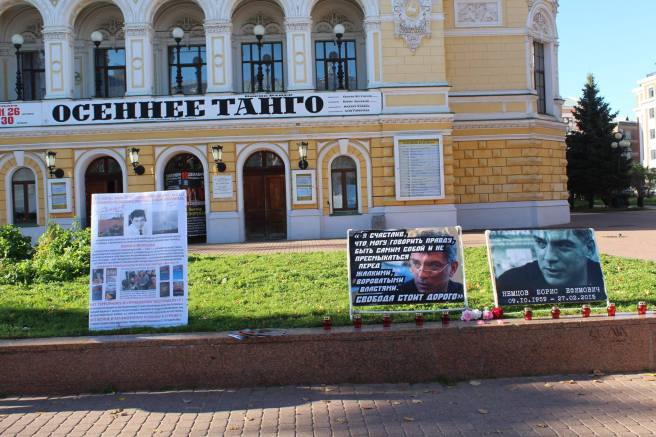 09-10-2016-nn-day-boris-nemtsov-mihal-10