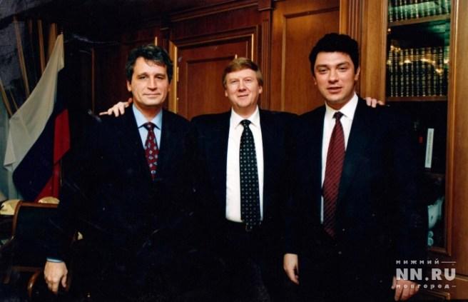 С Анатолием Чубайсом (в центре). Фото: Александр Будников.