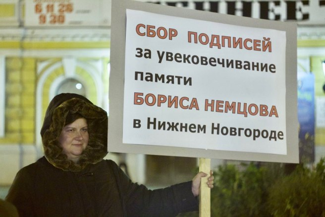 26-11-2016-nn-memorial-nemtsov-6