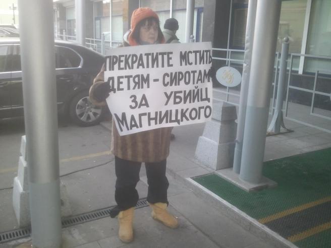 19-12-2012-nemtsov-piket-7