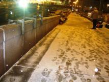 26.12.2016 Дежурство на Немцовском мемориале. Следы, следы, следы ...